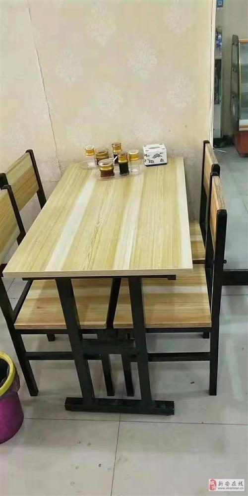 低价转让桌椅