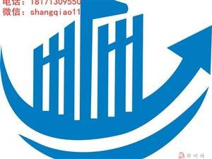 2019年湖北武漢建筑安管三類人員ABC證可以直出
