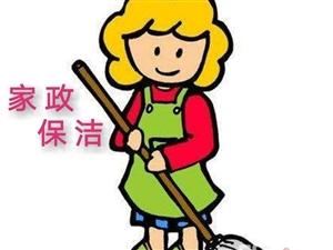 惠水本地專業保潔服務