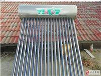 浙大真心太阳能1.8米X19支