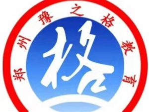 河南鄭州職稱評審掛靠哪些有渠道