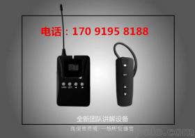 廠家直銷電子導覽器無線導游機導覽器