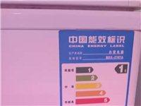9成新的冰柜出售,一边冷冻一边冷藏的,