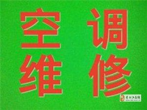 青白江冷库维修 空调维修 中央空调维修冷干机维修