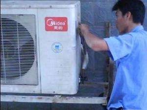 富陽專業修空調 空調安裝63038293空調加氟