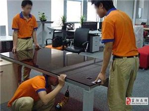 富陽專業搬家公司 搬家服務63360503