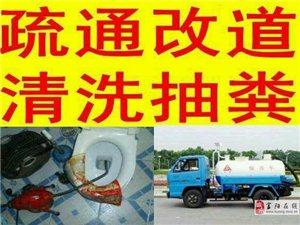 富陽專業通下水道177671656疏通下水管道服務