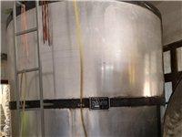 6噸鋁罐出售