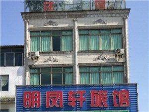 张湾临港工业区餐厅宾馆转让