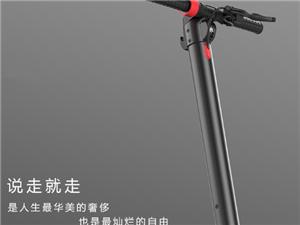 电动滑板车,便携可折叠踏板车