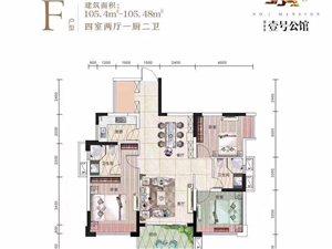 建筑面积102平米
