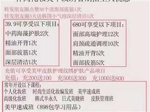 林尚化妝美甲紋繡機構