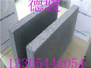 德骏水泥发泡保温板|高强度|保温效果好