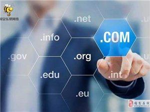 固安做网站公司, 专注品质网站,一定要看看!