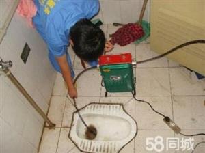 仁懷管道疏通廁所疏通下水管疏通化糞池清理