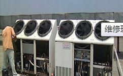 富陽空調維修 富陽風管機維修 空調加氟