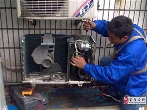 富陽空調維修公司 修空調 加氟63360503