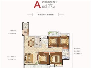 四室��d�尚l127平米