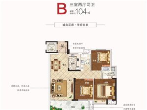 三室��d�尚l104平米