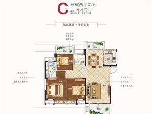 三室��d�尚l112平米