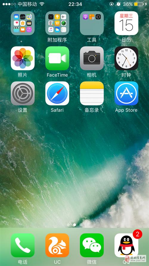出售臺國行蘋果7玫瑰金32G,帶原裝耳機跟充電器