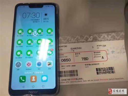 华为微信营销手机-生意获客利器