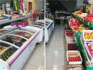 营业中果蔬生鲜超市出兑