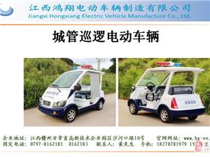 訂制銷售各類電動觀光游覽車,巡邏車,社區消防車等