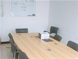 出售九成新会议桌椅