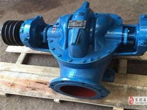 工廠雙吸泵A安國工廠雙吸泵工作壓力P最高2.5MP