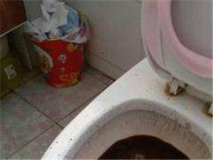 北京通州區清洗地熱