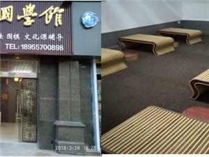 漢唐國學館開設國學公益課免費名額有限