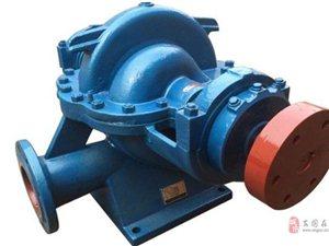 8SH-9雙級雙吸泵A保定8SH-9雙級雙吸泵
