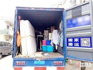 各种货车出租搬家送货干零活随叫随到