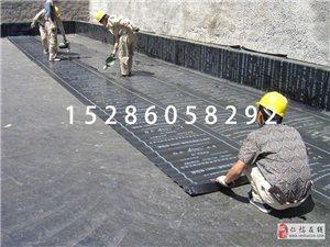 仁懷防水補漏水管維修15286058292