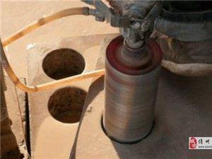 儋州地区油烟机打孔
