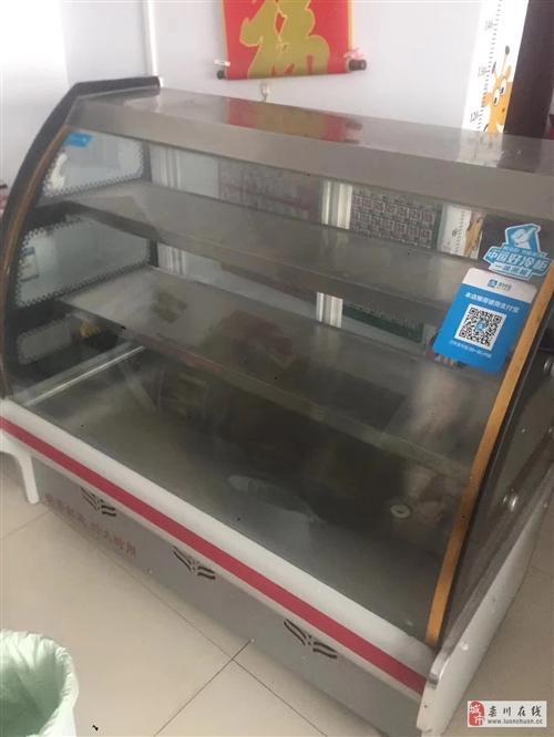 出售冷藏柜一臺