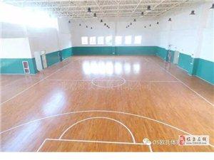临泉运动木地板安装 欧氏篮球木地板