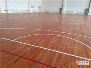桐城篮球木地板 运动木地板厂家