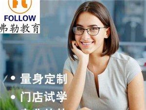 南京少兒英語外教面授一對一性價比比較高的求推薦
