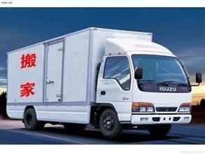 澳门金沙城中心,澳门金沙官网及时守信低价搬家公司15834692326