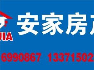 华东尚城160平三楼家具家电齐全1850元/月