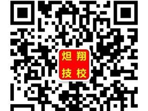 咸丰免费学育婴师 8月12号开课