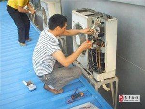 空调维修 空调加氟 空调不制冷 空调开不了机