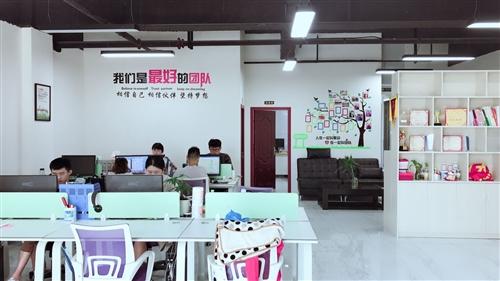 广安恒昱电子商务欢乐城彩票注册