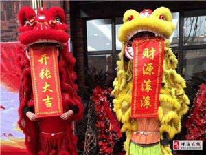 珠海舞獅隊 珠海醒獅 珠海獅隊表演 活動慶典公司