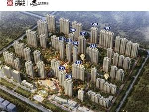 威海自在香濱海景房8300精裝修榮成市中心位置