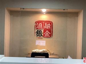 北京公認的配資公司哪家安全