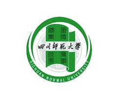 2019四川师范大学火热报名中!