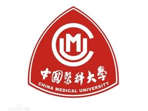 中国医科大学医学类专业药学护理学专业招生不上课考试